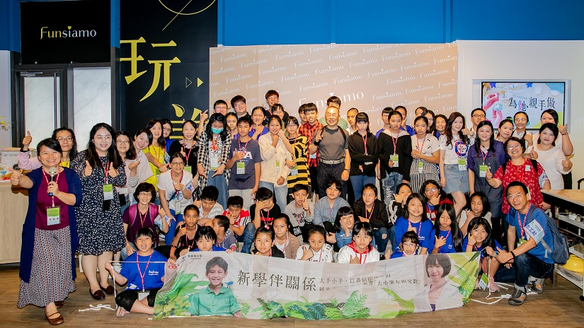 新光人壽慈善基金會舉辦「新學伴關係2.0-大小筆友計畫」,現場大小筆友一同開心合影。