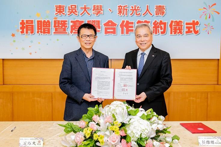 新光人壽蔡雄繼總經理(右)與東吳大學潘維大校長(左),代表簽署捐贈暨產學合作備忘錄。