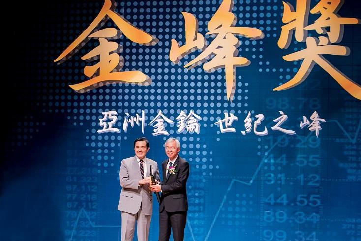 新光人壽連續三度獲金峰獎「十大傑出企業」,由新光人壽資深副總經理劉信成(右)代表接受前總統馬英九(左)頒獎。